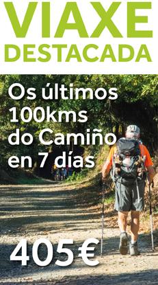 Os últimos 100kms do Camiño ESSENTIAL