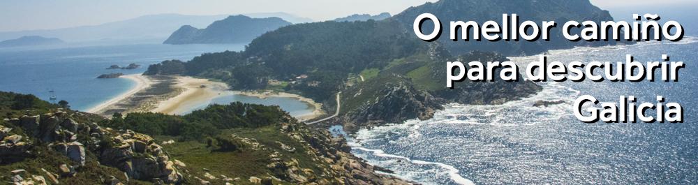 O mellor camiño para Galicia
